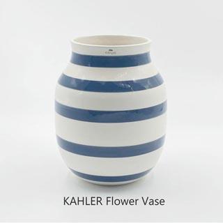 ブルーム&ストライプス,KAHLER,青と白のボーダー柄のフラワーベース,BLOOM & STRIPES,母の日,2020,