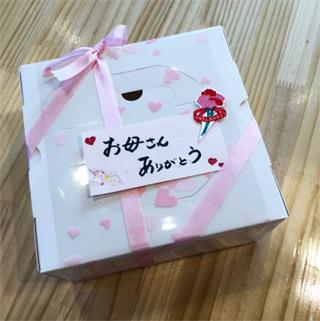 函館ふうげつどう,ライチフロマージュ,「お母さんありがとう」のメッセージカード,母の日,2020,