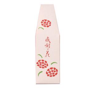 鶴屋吉信,感謝の花,つるやよしのぶ,母の日,2020,