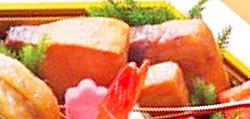 Yuu,おせち,えがおdeだんらん おせち,一の重,ぶりの照り焼き,大丸松坂屋2021,和・洋・中華風 三段,3人用,大丸松坂屋,料理研究家ブロガーのおせち,
