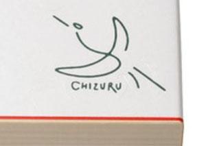 口福おせち,大原千鶴,おせちののしに描かれた鶴のサイン,おせち,2022,2021,大丸松坂屋,大原,