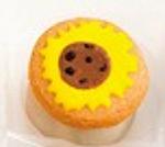 ひまわりのイラストが描かれたミニクッキーアイス,アンファンのアイシングクッキーアイス2021年夏バージョン, お中元,2021,サマーギフト,アイスクリーム,Enfant, 焼き菓子詰合せ,summer gift,jelly,ice cream,baked sweets,