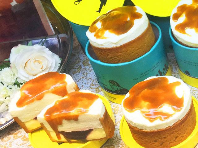 バターバトラー,阪急梅田本店,バターキャラメルポット,1個入り,税込\2,592