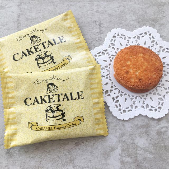ケイクテイル,パンケーキクッキー キャラメル,,CAKE TALE,