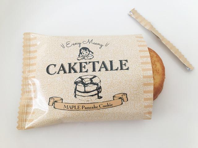 ケイクテイル,パンケーキクッキー メイプルの袋を開けた状態,CAKE TALE,