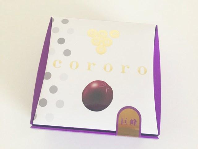 コロロ,巨峰,紫色の外箱
