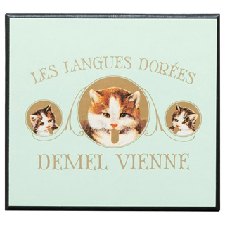 デメル,ソリッドチョコ猫ラベル ミルク,