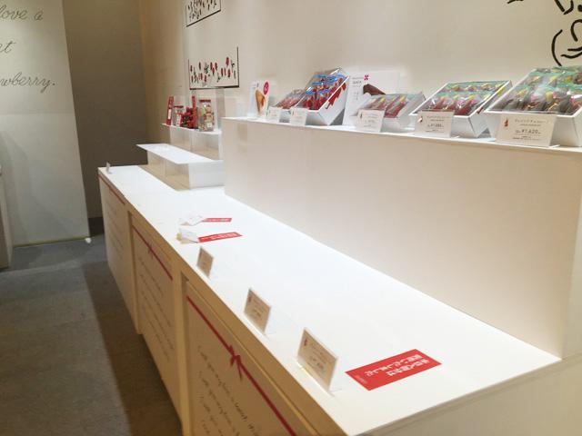 阪急百貨店チョコレート博物館,2019,オードリー,完売の様子,バレンタイン,2019