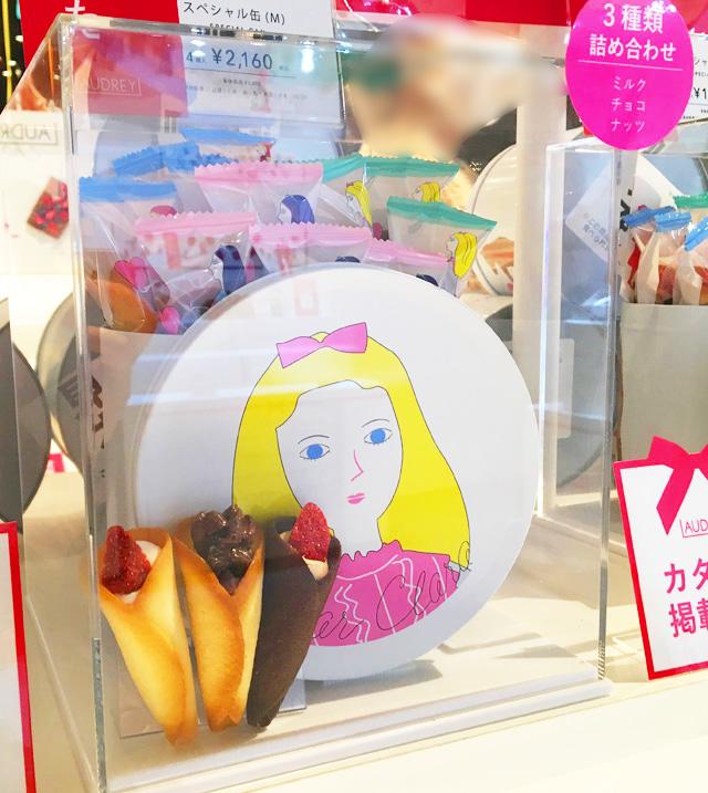 オードリー,スペシャル缶M ,阪急百貨店チョコレート博物館,バレンタイン,2019,