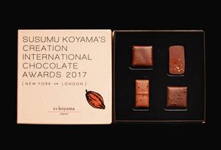 パティシエ エス コヤマ,SUSUMU KOYAMA'S CREATION INTERNATIONAL CHOCOLATE AWARDS 2017 (NEW YORK - LONDON),バレンタイン,2019