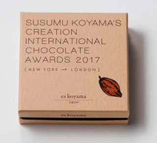 パティシエ エス コヤマ,SUSUMU KOYAMA'S CREATION INTERNATIONAL CHOCOLATE AWARDS 2017 (NEW YORK - LONDON),バレンタイン,2019