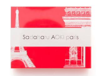 パティスリー・サダハル・アオキ・パリ,AOKI 2020,バレンタイン,2020,