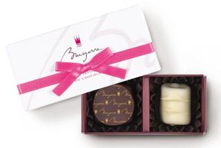 ブリュイエール,ブリュイエール セレクション 2,2個入,税込756円,バレンタイン,2021,チョコレート,BRUYERRE,Valentine,chocolate,