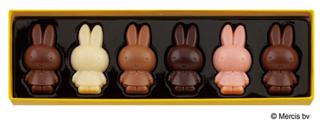 ミッフィープレーンチョコレートの中に6個のミッフィー型のチョコレートが入っている,税込540円,ミッフィー,バレンタイン,2021,ディック・ブルーナ by モロゾフ,チョコレート,Valentine,chocolate,
