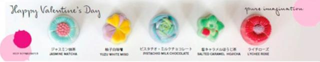 ジャニス・ウォン,フラワーボックス オブ 5にアソートされているチョコレートの詳細,5個入,バレンタイン,2021,チョコレート,Janis Wong,Valentine,chocolate,