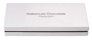 ナカムラチョコレート,ダークセレクション(DS10)の箱,箱寸=縦9.4×横20.5×高3.1cm,バレンタイン,2021,チョコレート,Nakamura Chocolate,Valentine,chocolate,