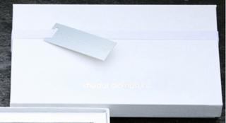 ショウダイビオナチュール,オランジェット 65g入,白いBOX,箱寸=16×8×2.5cm,バレンタイン,2021,チョコレート,shoudai bio nature,Valentine,chocolate,