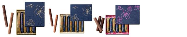 ヨックモック,ショコラ シガール6本入と10本入とプティ ショコラ シガール7本入, バレンタイン,2021,チョコレート,YOKUMOKU,Valentine,chocolate,