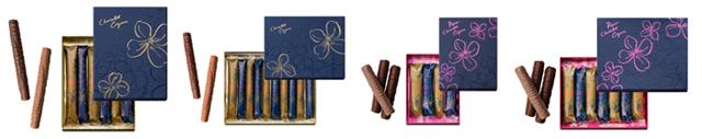ヨックモック,ショコラ シガール6本入と10本入とプティ ショコラ シガール4本入と7本入, バレンタイン,2021,チョコレート,YOKUMOKU,Valentine,chocolate,