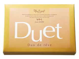 Reve de Chef,レーブ ドゥ シェフ,夢のデュエット(6本入),ホワイトデ―,2019