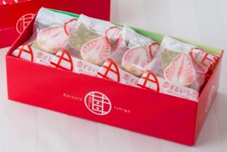 静風,恋するいちご(赤箱)の中身,ホワイトチョコレートが10個入っている,本体価格1,200円,ホワイトデー,2021,チョコレート,Whiteday,chocolate,