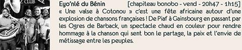 Eyo'le du Bénin