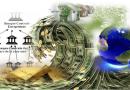 Critique des concepts de «Coup d'État mondial des banques centrales»et «Coup d'État planétaire par l'oligarchie financière conspirationniste?»