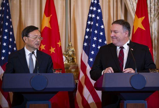 La Chine et l'élection Américaine