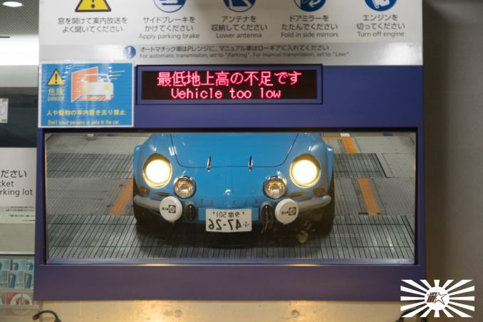 type-01-presentation-alpine-vision-a110-a-tokyo-11