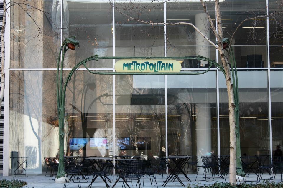 Metropolitain, Moma patio