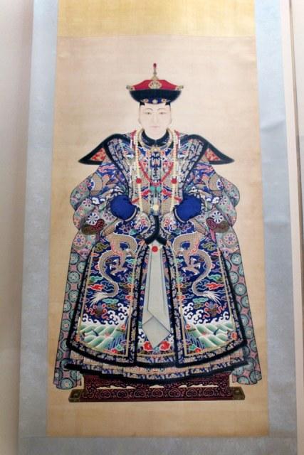 Portrait Qin Impératrice - Cité Interdite Monaco