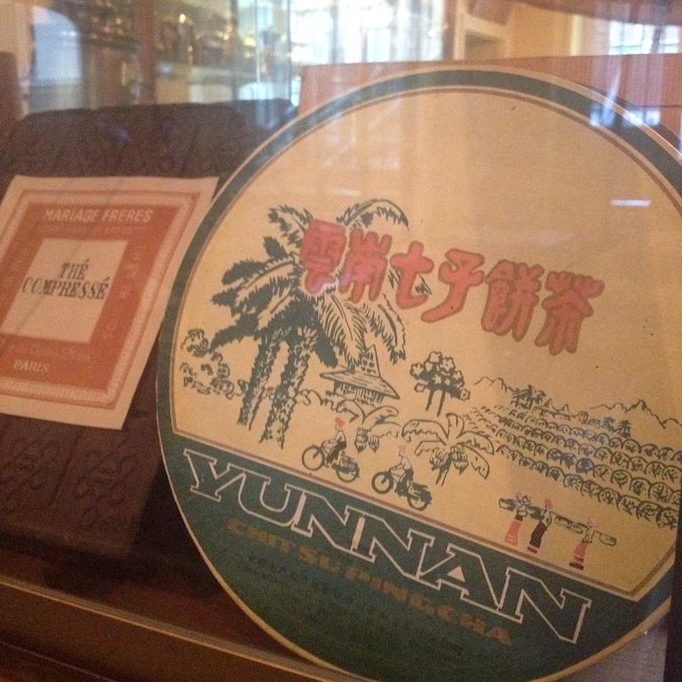 Musée du thé 17