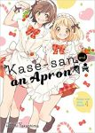 Kase-San and an Apron cover
