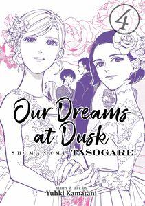 Our Dreams at Dusk Vol 4 by Yuhki Kamatani (Amazon Affiliate Link)