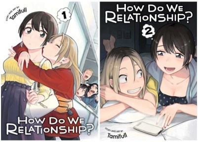 How Do We Relationship Vols 1 and 2 by Tamifull covers
