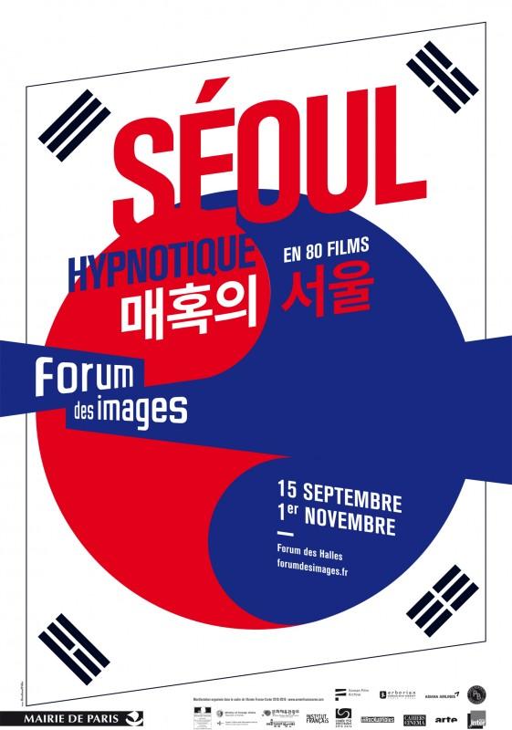 Fdi_Affiche-SEOUL-2015_def (1)