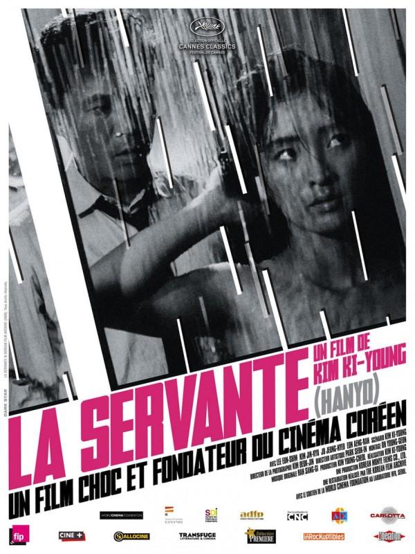 La-Servante-affiche