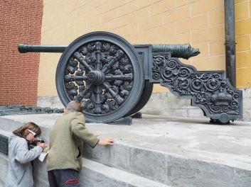 un des dizaines de canons