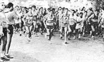 15.08.1989 course