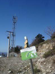 La station-relais
