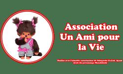 Association Un Ami pour la Vie /