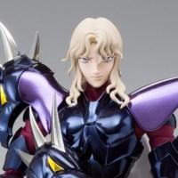 Siegfried de Dubhe EX
