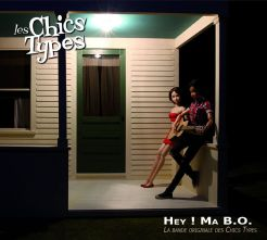Hey ! Ma BO - 2011