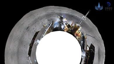 Photo de Face cachée de la Lune: la Chine publie une photo à 360°
