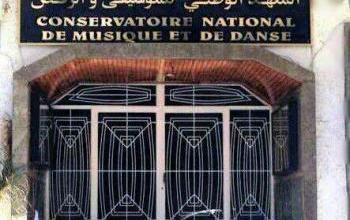Photo de Elargissement du réseau des Conservatoires de musique et d'art chorégraphique au Maroc