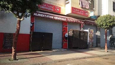 Photo de Dans le Souss, l'activité commerciale paralysée