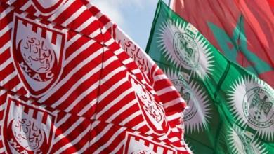 Photo de Botola pro: Le derby casablancais maintenu à Marrakech