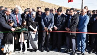 Photo de Oriental. Près de 900 MDH dans des projets de développement