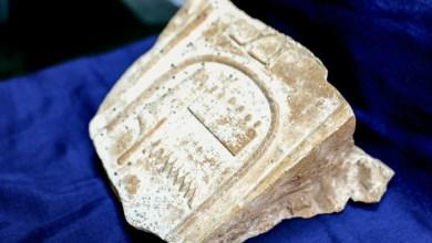 Photo de Egypte : Un bas-relief pharaonique volé en 1990 a été rapatrié