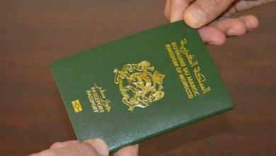 Photo de La wilaya de Marrakech nie toute perte de passeport